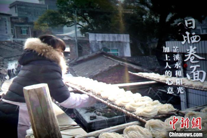 客家纪录片《匠村》发布传承老手艺牵挂那一抹乡愁