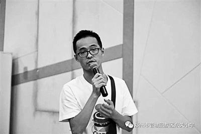 鄭州一班主任 為全班學生寫藏頭詩