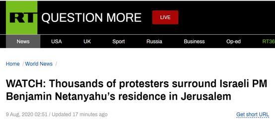 以色列爆发反政府抗议:数千名示威者包围总理官邸