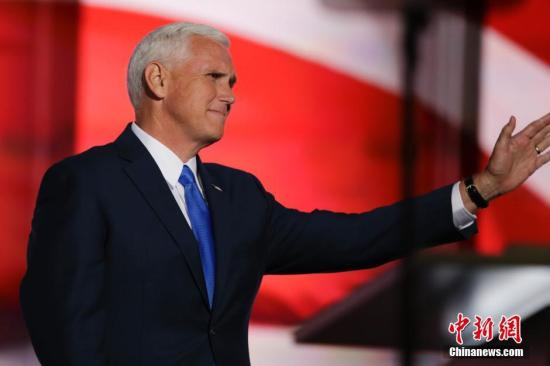 彭斯正式接受美共和党2020大选副总统候选人提名