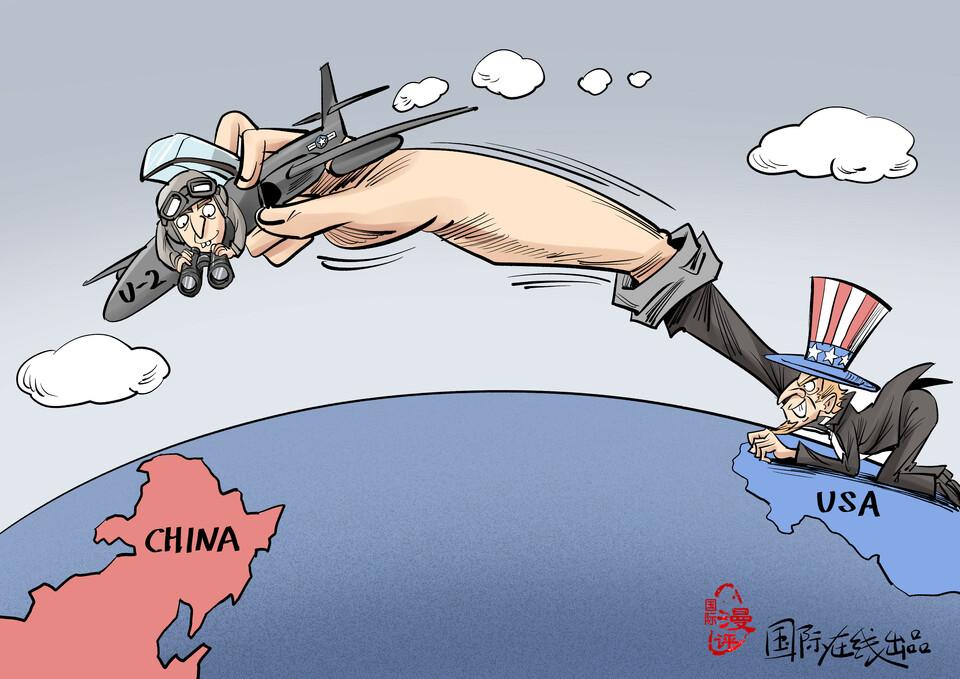 漫评|【国际漫评】太平洋也阻止不了美国偷窥的欲望