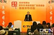 中国传媒大学新闻学院教授丁俊杰老师与媒体同仁探讨广告问题
