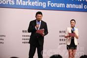 主持人:张斌、刘语熙