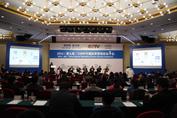2014(第九届)CSMF中国体育营销论坛年会 现场