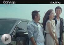 东风日产视频广告