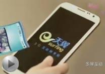 中国电信视频广告