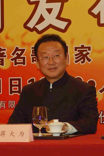 """谭晶丁毅领衔""""我爱你中国""""名歌交响音乐会"""