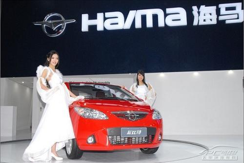 海马丘比特是海马旗下首款a0级两厢家轿,亦是海马汽车在高清图片