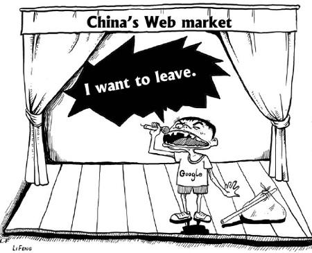 china and google relationship