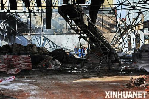 今天上午9点,秦皇岛市政府就这一事件召开了新闻发布会.