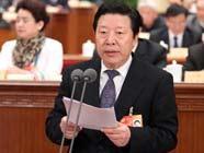 Отрылось третье пленарное заседание третьей сессии ВК НПКСК 11-ого созыва
