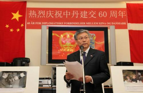Chinese Ambassador to Danmark Xie Hangsheng speaks during a reception marking the 60th anniversary of the establishment of diplomatic relations between China and Danmark at the Chinese Embassy to Danmark in Copenhagen, capital of Danmark, May 11, 2010. (Xinhua/Lin Miao)