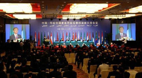 The4thMinisterialConferenceoftheChina-ArabCooperationForumisheldinChina'snorthernportcityofTianjin,onMay13,2010.(Xinhua/LiuHaifeng)