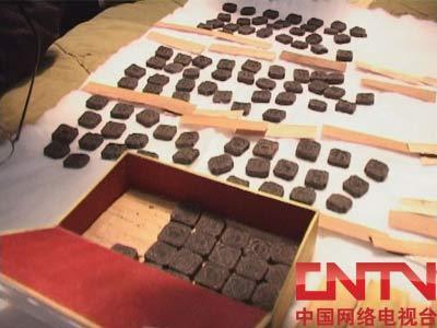 [消费主意]探寻传说中的普洱茶膏(上)(2010.06.23)