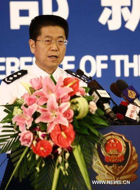 "Wu Heping, spokesman with the Chinese Ministry of Public Security, speaks at a news conference in Beijing, capital of China, June 24, 2010. Wu Heping said that China had recently broken up a terrorist ring headed by members of ""East Turkistan"" separatists. Chinese police caught more than ten members of the terrorist group, including the ringleader. The terrorist group was involved in the violent attacks targetting border police in China's westernmost city of Kashi in Xinjiang and engineered explosions in Kuqa County of Xinjiang in 2008, Wu said.(Xinhua/Yuan Man)"