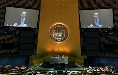 The United Nations Secretary General Ban Ki-moon speaks during a plenary meeting of the 64th General Assembly Session of the United Nations at the UN Headquarters in New York August 19, 2010. The meeting was convened on Thursday to mobilize international support for flood-hit Pakistan. (Xinhua/Shen Hong)