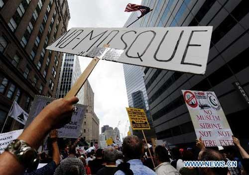 People attend a rally to protest against a proposed Muslim cultural center and mosque near the World Trade Center site in New York, the United States, Aug. 22, 2010. (Xinhua/Shen Hong)