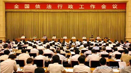 Chinese Premier Wen Jiabao delivers an important speech during a national meeting on lawful administration in Beijing, capital of China, Aug. 27, 2010. (Xinhua/Yao Dawei)