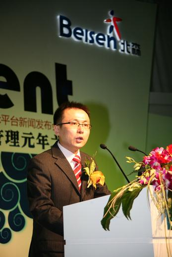 人才管理平台 助力中国智造 - 人才管理 - 如何使用人才管理