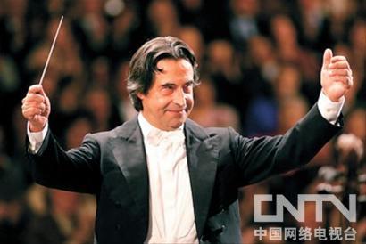 指挥大师:里卡尔多·穆蒂-2011年维也纳新年音乐会