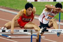 Liu Xiang becomes an Asian track legend
