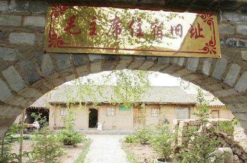 西吉县兴隆镇单家集红军长征遗址