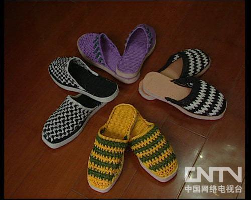 手工鞋垫制作工艺,手工编织拖鞋(4月1日14:48)