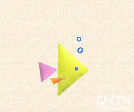 形状变变变变小鱼