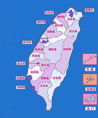 台湾地区行政区域