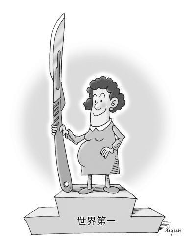 徐骏绘(人民图片)