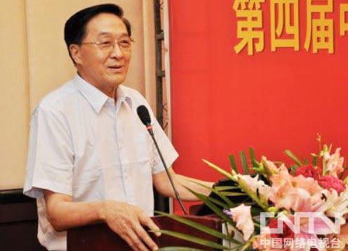中国保健协会理事长张凤楼讲话