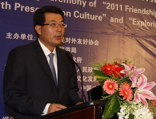 中国人民对外友好协会副会长井顿泉讲话