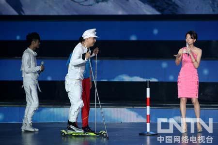 阿里郎舞台滑雪
