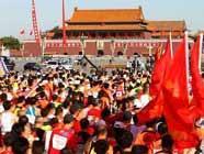 В Пекине состоялся ежегодный марафон