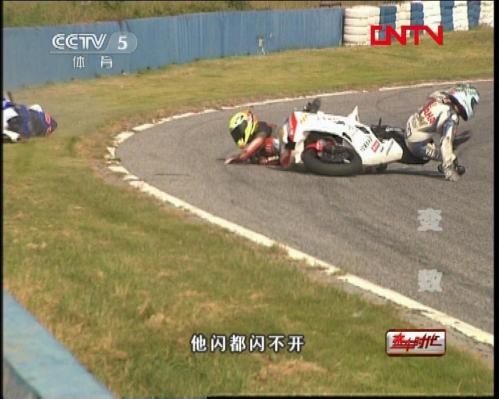 [赛车时代]2011中国超级摩托车赛上海天马赛道惊险碰撞