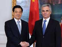 Hu Jintao rencontre des dirigeants autrichiens