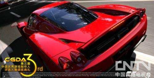 GT赛车5