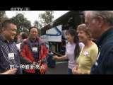 《中华民族》中美 多彩·中华 情