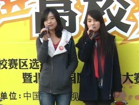 两位女生合唱