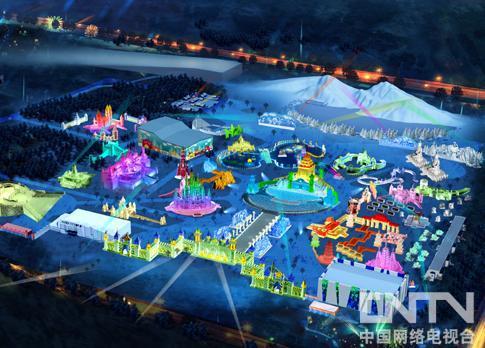 第十三届哈尔滨冰雪大世界规划总图