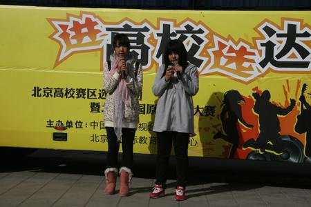 北京邮电大学两位女选手临时组合共唱流行歌曲