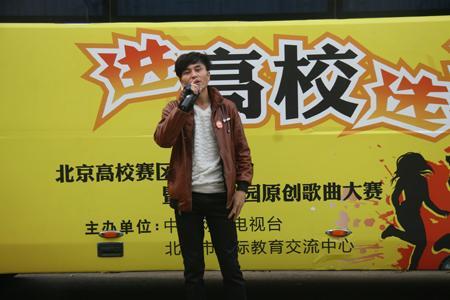 中国政法大学哈萨克族男选手深情演唱