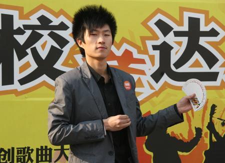 男选手表演手彩魔术