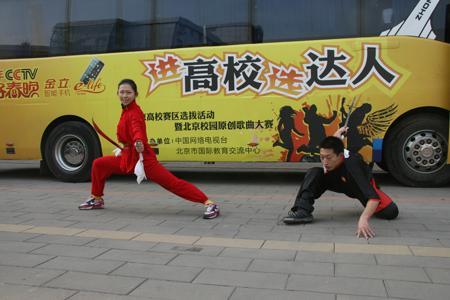 男女选手表演武术