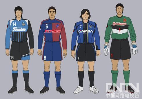 球员们在动画中的形象。左起:中村、今野、远藤、�A崎
