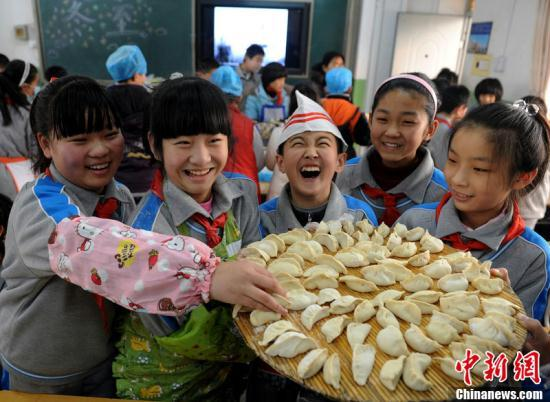 Image result for dongzhi festival