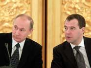 Президент России провел заседание Госсовета
