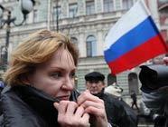 Супруга В. Бута пикетирует консульство США в Санкт-Петербурге