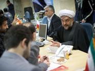 В Иране началась регистрация кандидатов на парламентские выборы