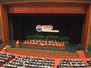"""Объем производства китайской водки """"Маотай"""" в 2011 году превысил 30 тыс тонн"""